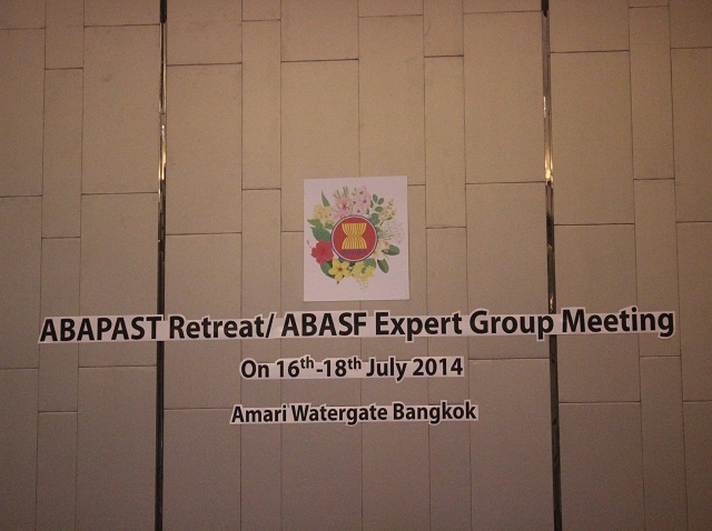 การประชุม ABAPAST/ ABASF Expert Group Meeting